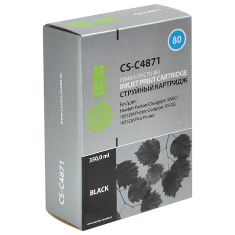 Картридж струйный HP (C4871A) DesignJet 1000/<wbr/>1050/<wbr/>1055, №80, черный, 350 мл, CACTUS совместимый