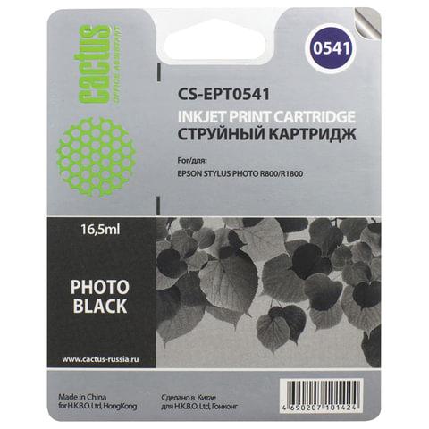 Картридж струйный EPSON (C13T05414010) Stylus Photo R800/<wbr/>R1800, черный фото, CACTUS совместимый