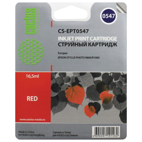 Картридж струйный EPSON (C13T05474010) Stylus Photo R800/R1800, красный, CACTUS совместимый