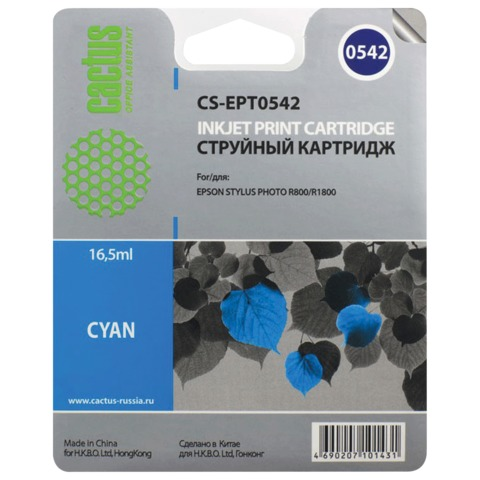 Картридж струйный EPSON (C13T05424010) Stylus Photo R800/<wbr/>R1800, голубой, CACTUS совместимый