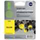 Картридж струйный EPSON (C13T12844011) Stylus S22/<wbr/>SX125/<wbr/>SX420W/<wbr/>BX305F и другие, желтый, CACTUS совместимый