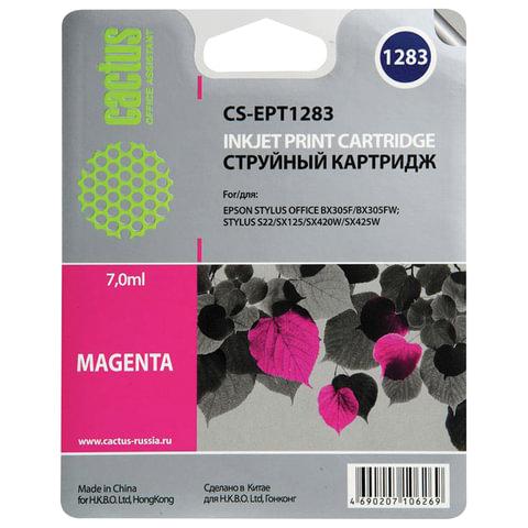 Картридж струйный EPSON (C13T12834011) Stylus S22/<wbr/>SX125/<wbr/>SX420W/<wbr/>BX305F и другие, пурпурный, CACTUS совместимый