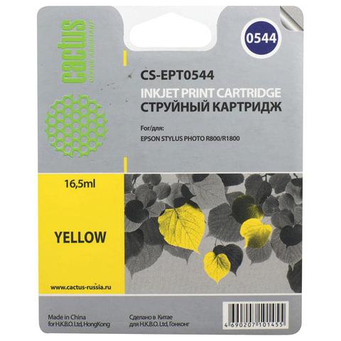 Картридж струйный EPSON (C13T05444010) Stylus Photo R800/R1800, желтый, CACTUS совместимый