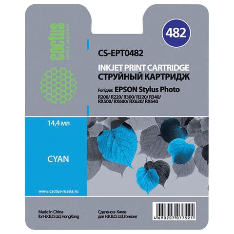 Картридж струйный EPSON (T048240) Stylus Photo R200/R300/RX500 и другие, голубой, CACTUS совместимый
