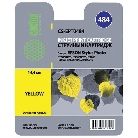Картридж струйный EPSON (T048440) Stylus Photo R200/R300/RX500 и другие, желтый, CACTUS совместимый