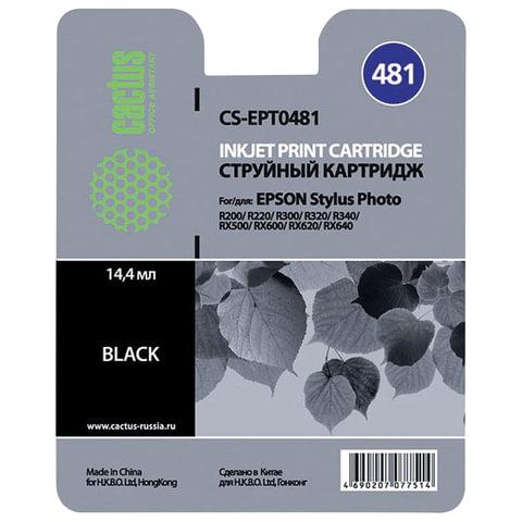 Картридж струйный EPSON (T048140) Stylus Photo R200/<wbr/>R300/<wbr/>RX500 и другие, черный, CACTUS совместимый
