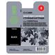 �������� �������� CANON (CLI-8Bk) Pixma iP4200/<wbr/>4300/<wbr/>4500/<wbr/>5200/<wbr/>5300, ������, CACTUS �����������