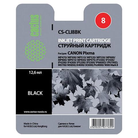 Картридж струйный CANON (CLI-8Bk) Pixma iP4200/<wbr/>4300/<wbr/>4500/<wbr/>5200/<wbr/>5300, черный, CACTUS совместимый