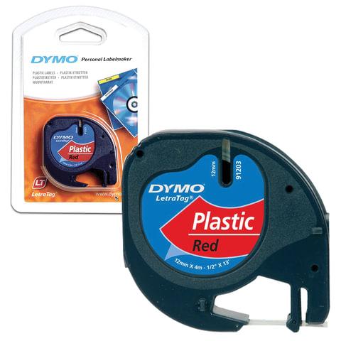 Картридж для принтеров этикеток DYMO LetraTag, 12 мм х 4 м, лента пластиковая, красная
