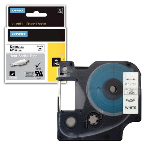 Картридж для принтеров этикеток DYMO Rhino, 12 мм х 1,5 м, термоусадочная трубка, черный шрифт, белая трубка