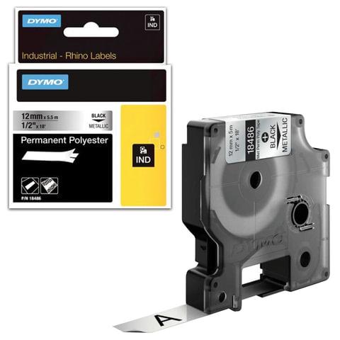 Картридж для принтеров этикеток DYMO Rhino, 12 мм х 5,5 м, лента полиэстерная, экстремальная температура, чёрный шрифт, металлик