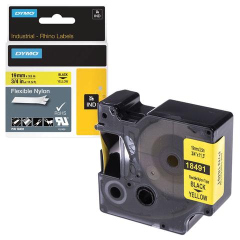 Картридж для принтеров этикеток DYMO Rhino, 19 мм х 3,5 м, лента нейлоновая, чёрный шрифт, неровная поверхность, желтая