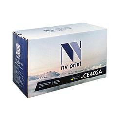 Картридж лазерный HP (CE402A) LaserJet Pro M570dn/<wbr/>M570dw, желтый, ресурс 6000 страниц, NV PRINT, СОВМЕСТИМЫЙ