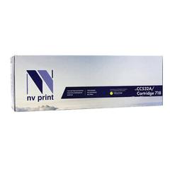 Картридж лазерный CANON (718Y) LBP7200Cdn/<wbr/>MF8330Cdn/<wbr/>8350Cdn, желтый, ресурс 2900 страниц, NV PRINT совместимый