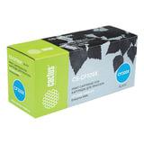 Картридж лазерный HP (CF320X) ColorLaserJet M680, черный, ресурс 21000 стр., CACTUS, совместимый