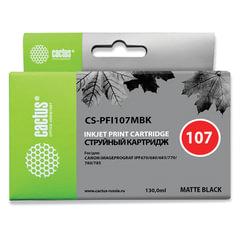 Картридж струйный CANON (PFI-107MBK) PF680/<wbr/>685/<wbr/>780/<wbr/>785, матовый черный, 130 мл, CACTUS совместимый