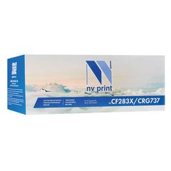 Картридж лазерный NV PRINT (NV-CF283X/<wbr/>737) для HP/<wbr/>CANON LJ M201/<wbr/>225/ MF211/<wbr/>212/<wbr/>216, ресурс 2200 стр.