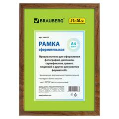 Рамка BRAUBERG «HIT», 21×30 см, пластик, орех, светло-коричневая (для дипломов, сертификатов, грамот, фотографий)