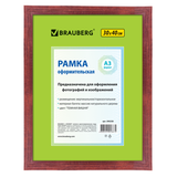 Рамка BRAUBERG «HIT» (БРАУБЕРГ «Хит»), 30×40 см, дерево, темная вишня (для дипломов, сертификатов, грамот)