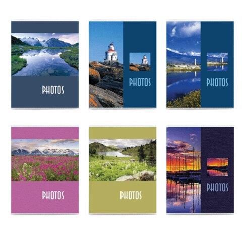 Фотоальбом BRAUBERG (БРАУБЕРГ) на 36 фото 10×15 см, мягкая обложка, пейзаж, ассорти