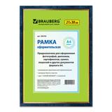 Рамка BRAUBERG «HIT» (БРАУБЕРГ «Хит»), 21×30 см, пластик, синий мрамор с позолотой (для дипломов, сертификатов, грамот, фото)