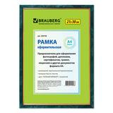 Рамка BRAUBERG «HIT» (БРАУБЕРГ «Хит»), 21×30 см, пластик, зелёный мрамор с позолотой (для дипломов, сертификатов, грамот, фото)