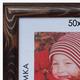 Рамка премиум 50×70 см, «Berta», дерево, темно-коричневая (для студийных и оформительских работ)
