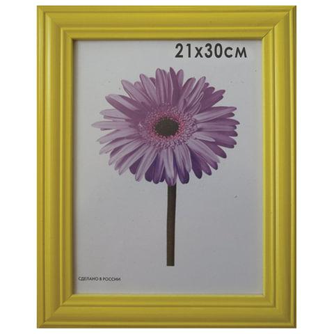 """Рамка премиум 21х30 см, дерево, багет 26 мм, """"Linda"""", желтая"""