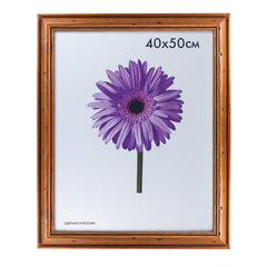 Рамка премиум 40×50 см, дерево, багет 44 мм, «Sabrina», коричневая