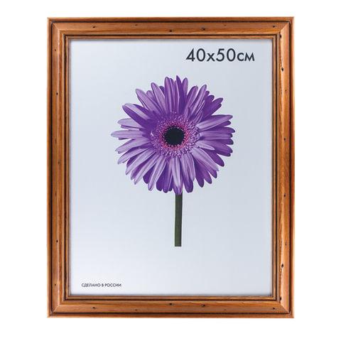 """Рамка премиум 40х50 см, """"Sabrina"""", дерево, состаренная (для студийных и оформительских работ)"""