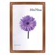 Рамка премиум 50×70 см, «Sabrina», дерево, состаренная (для студийных и оформительских работ)