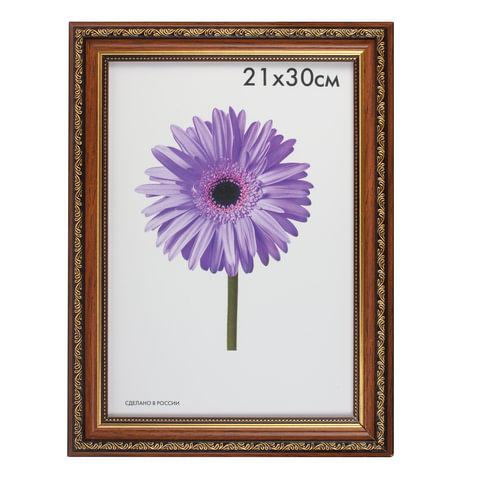 Рамка премиум 21×30 см, «Dorothy», пластик, коричневая (для дипломов, сертификатов, грамот, фотографий)