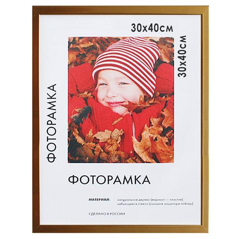 Рамка премиум 30×40 см, «Maria», пластик, золото (для дипломов, сертификатов, грамот, фотографий)