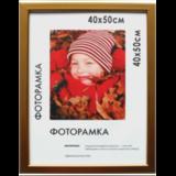 Рамка премиум 40×50 см, «Maria», пластик, золото (для студийных и оформительских работ)