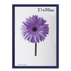 Рамка премиум 21×30 см, пластик, багет 13 мм, «Maria», синяя