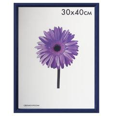 Рамка премиум 30×40 см, пластик, багет 13 мм, «Maria», синяя