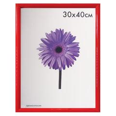 Рамка премиум 30×40 см, «Maria», пластик, красная (для дипломов, сертификатов, грамот, фотографий)