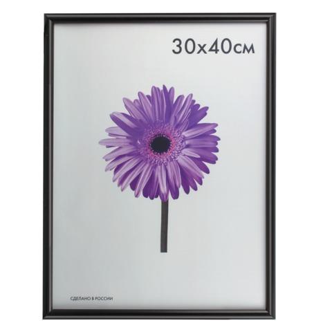 Рамка премиум 30×40 см, «Maria», пластик, черная (для дипломов, сертификатов, грамот, фотографий)