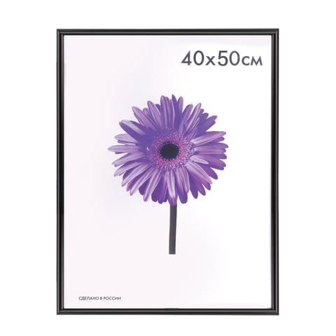 """Рамка премиум 40х50 см, """"Maria"""", пластик, черная (для студийных и оформительских работ)"""
