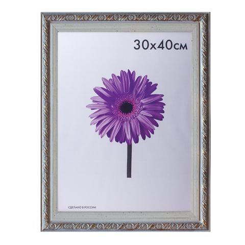 Рамка премиум 30×40 см, «Rosa», пластик, кремовая (для дипломов, сертификатов, грамот, фотографий)