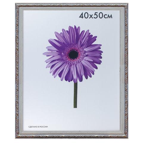 """Рамка премиум 40х50 см, """"Rosa"""", пластик, кремовая (для студийных и оформительских работ)"""