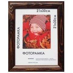 Рамка премиум 21×30 см, дерево, багет 26 мм, «Berta», темно-коричневая