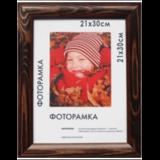 Рамка премиум 21×30 см, «Berta», дерево, темно-коричневая (для дипломов, сертификатов, грамот, фотографий)
