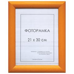 Рамка премиум 21×30 см, дерево, багет 26 мм, «Berta», желтая