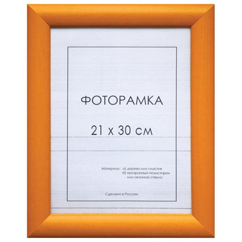 Рамка премиум 21×30 см, «Berta», дерево, желтая (для дипломов, сертификатов, грамот, фотографий)