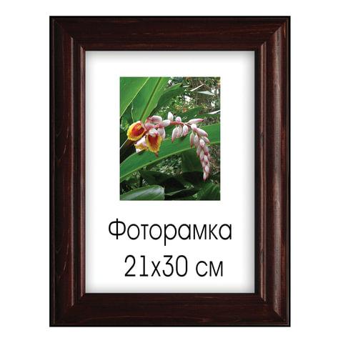 Рамка премиум 21×30 см, «Diana», дерево, темно-коричневая (для дипломов, сертификатов, грамот, фотографий)