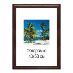 Рамка премиум 40×50 см, дерево, багет 38 мм, «Diana», темно-коричневая