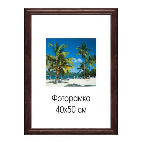 """Рамка премиум 40х50 см, дерево, багет 38 мм, """"Diana"""", темно-коричневая"""