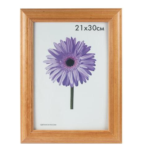 """Рамка премиум 21х30 см, """"Diana"""", дерево, светло-коричневая (для дипломов, сертификатов, грамот, фотографий)"""