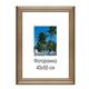 Рамка премиум 40×50 см, «Diana», дерево, светло-коричневая (для студийных и оформительских работ)